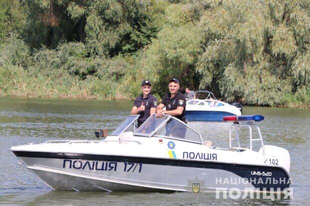 На Харьковщине появилась водная полиция