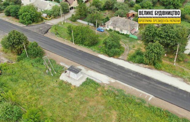 Завершается ремонт на участке дороги Харьков-Змиев-Балаклея-Гороховатка