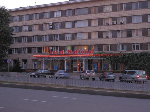 Стало известно, кто выкупил отель в котором жил Геннадий Кернес
