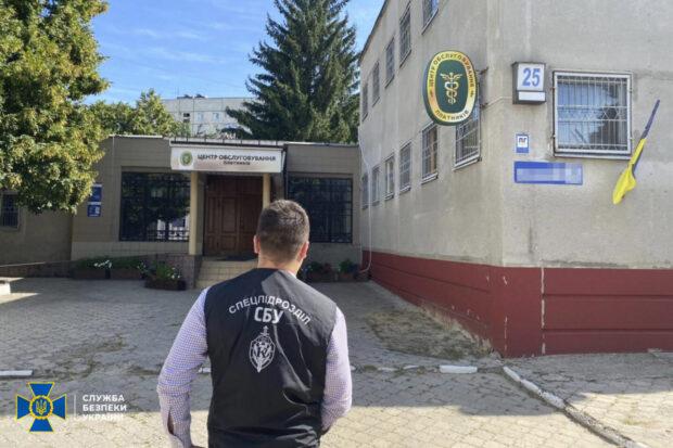 В Харьковской области разоблачили чиновника налоговой инспекции на вымогательстве денег