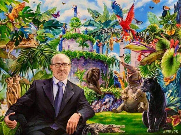Портрет Кернеса на фоне зоопарка продали за $12 500