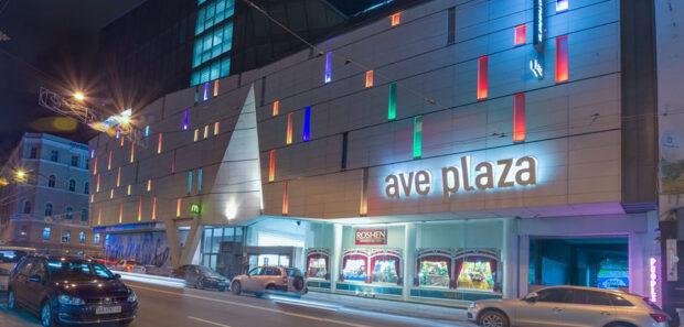 Ave Plaza