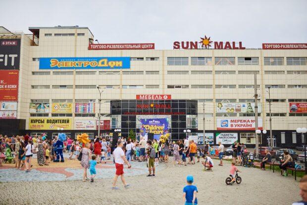 Sun Mall