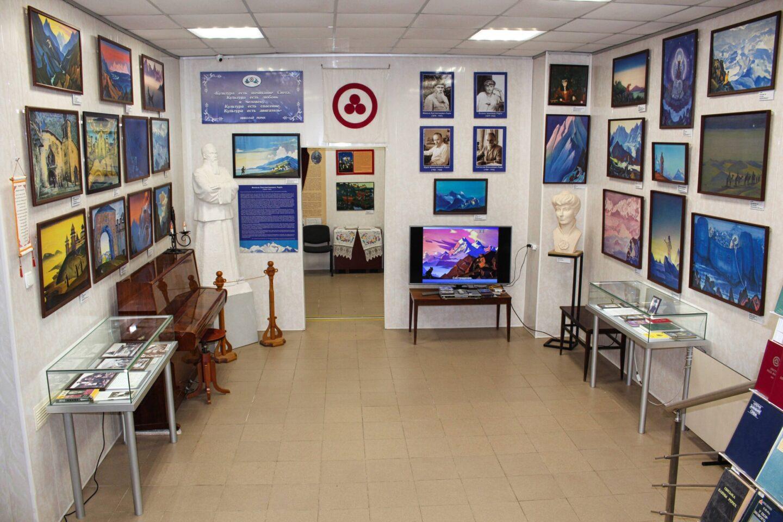 Харьковский Музей жизни и творчества семьи Рерихов