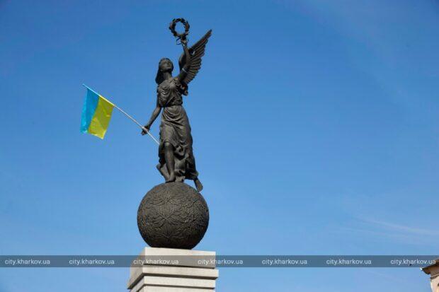 В Харькове отмечают 30-летие Независимости Украины