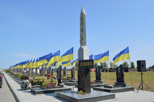 На Аллее Славы 18-го кладбища в Харькове почтили память погибших защитников Украины