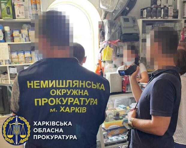 В Харьковской области чиновник требовал 50 тысяч гривен взятки за разрешение провести спортивные соревнования