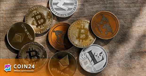 Как обменять Bitcoin (BTC) за наличные в Харькове