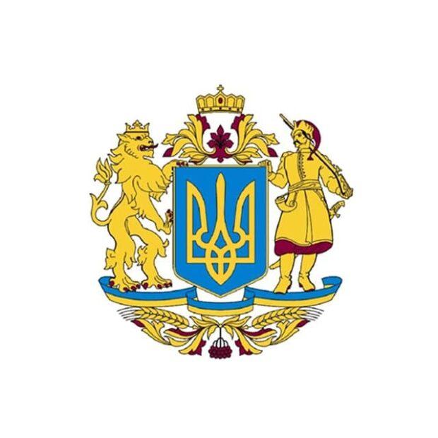Верховная Рада поддержала закон о большом гербе Украины