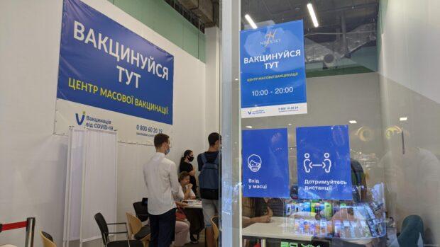 Новая волна коронавируса на Харьковщине возможна уже в начале осени