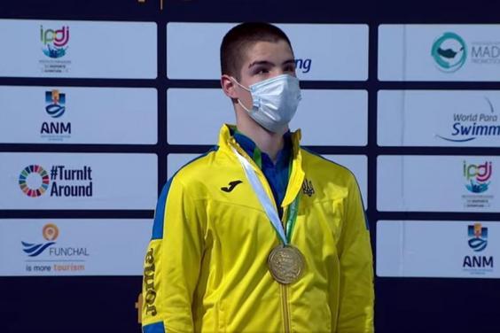 Харьковчанин Михаил Сербин завоевал золотую медаль Паралимпиады в плавании