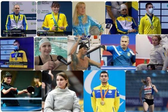 14 спортсменов будут представлять Харьковщину на Паралимпийских играх