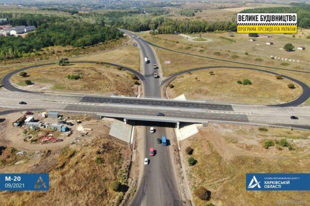 Завершили ремонт путепровода на дороге Харьков – Щербаковка вблизи экопарка