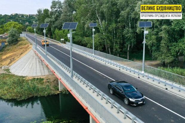 Реконструированный мост через реку Северский Донец в Чугуеве ввели в эксплуатацию