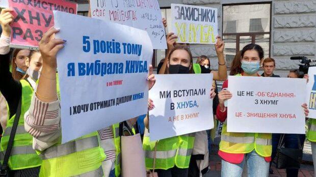В Харькове студенты и преподавали вышли на протест против объединения ВУЗов