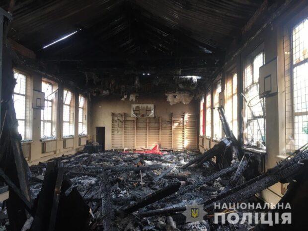 Пожар в чугуевской школе: полиция открыла уголовное производство