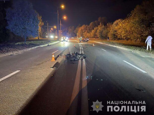 Полиция открыла уголовное производство по факту гибели мотоциклиста в Харькове