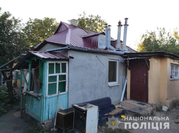 В Харькове задержали мужчину, который убил брата