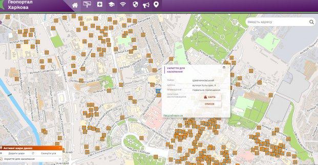 В Харькове появилась интерактивная карта укрытий