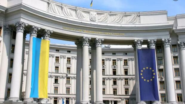 В Харькове откроют представительство Министерства иностранных дел Украины