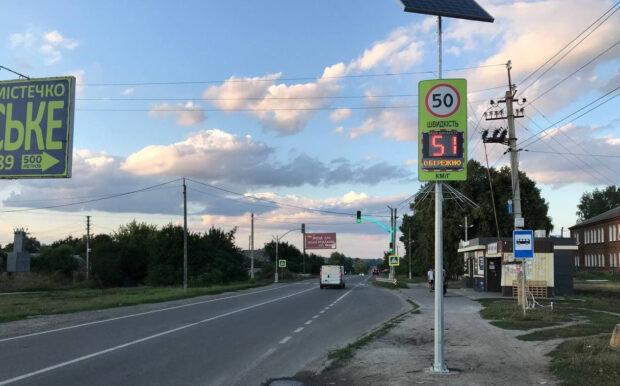"""На дороге под Харьковом установили табло, которое """"психологически действует на водителей"""" и побуждает снизить скорость"""