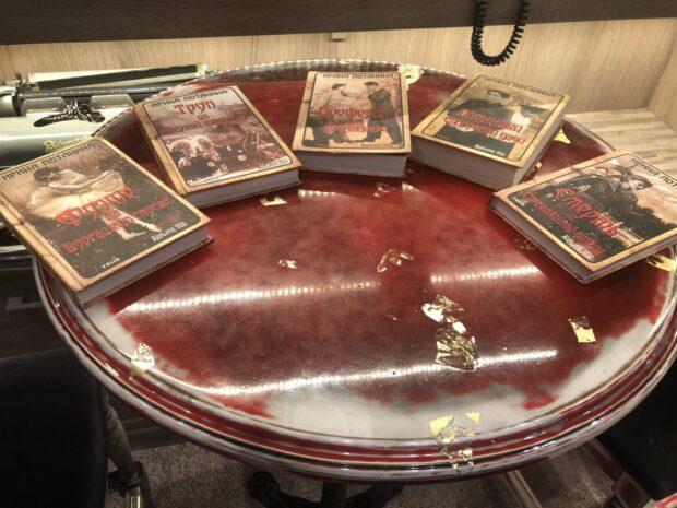 Книги Ирины Потаниной