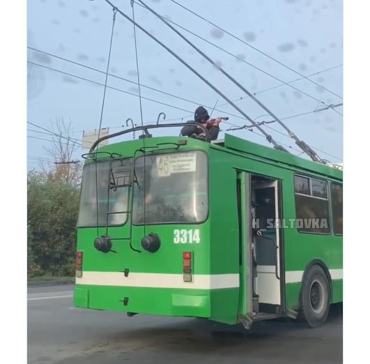 В Харькове на парня, который играл на скрипке на крыше троллейбуса открыли уголовное производство