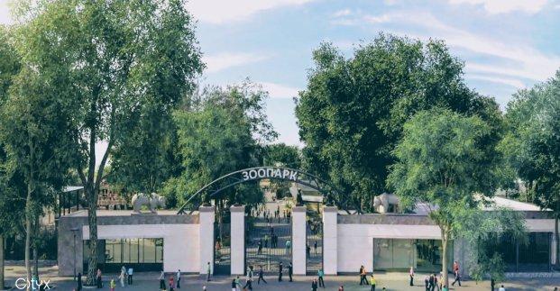 Харьковчане смогут бесплатно посещать зоопарк один раз в месяц