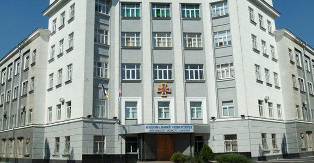 В Харькове будущие спасатели приняли присягу