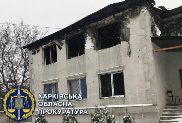 В Харькове прокуратура требует снести частный пансионат, где погибло 15 пенсионеров