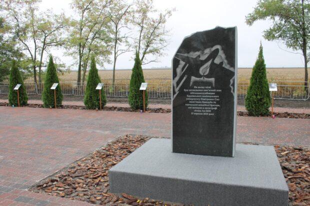 Под Харьковом почтили память военных летчиков и курсантов, погибших в крушении Ан-26