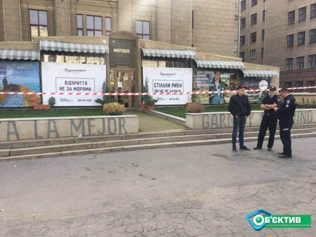 В Харькове бизнесмен застрелился в туалете ресторана - соцсети