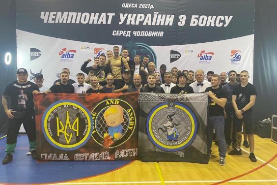 Боксеры Харьковской области победили на чемпионате Украины