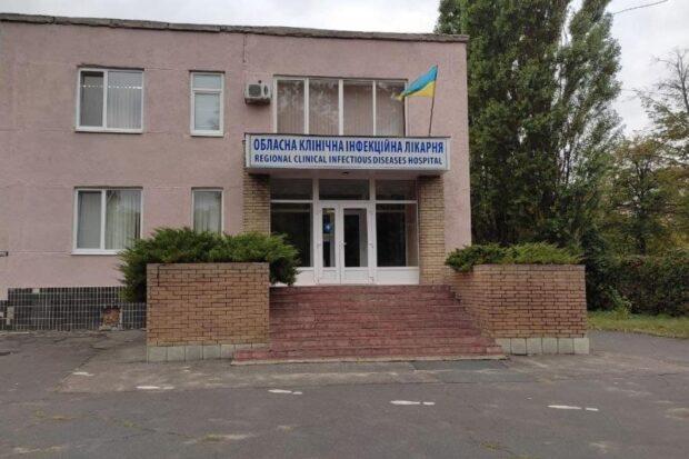 В Харьковской областной «инфекционке» есть кислород и свободные места - директор больницы