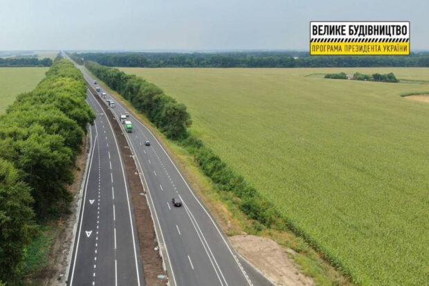 На дороге «Киев - Харьков - Довжанский» в направлении Полтавы выполнены работы на 68%