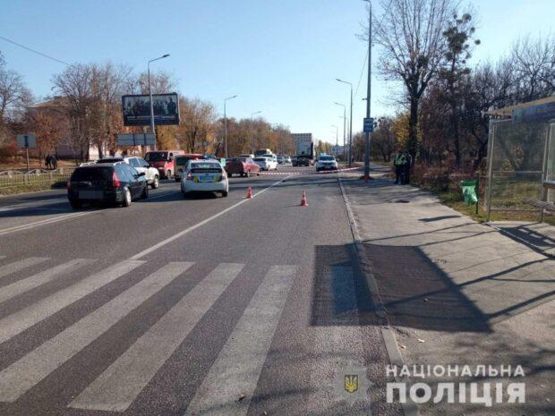 В Харькове на пешеходном переходе сбили подростка