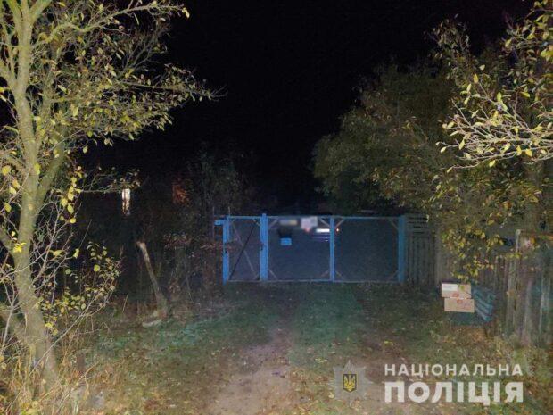 На Харьковщине пенсионер признался в убийстве женщины