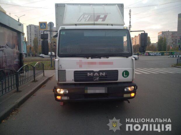 В Харькове на пешеходном переходе сбили ребенка