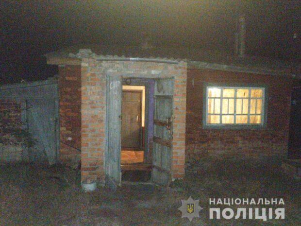 На Харьковщине у мужчины в руках взорвалась граната, которую она нашел возле болота