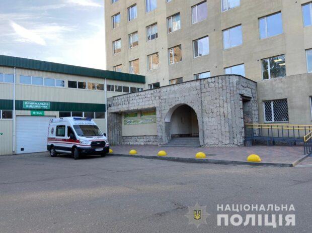Сообщение о минировании семи больниц и супермаркета в Харькове оказалось ложным