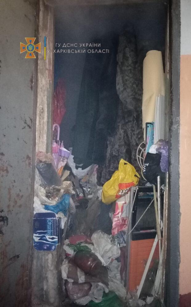 В Харькове на пожаре спасли женщину
