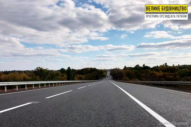 Объездная дорога вокруг Харькова: работы по основному проезду выполнены на 89%