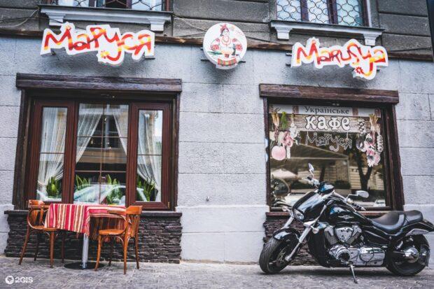 """Кафе """"Маруся"""""""