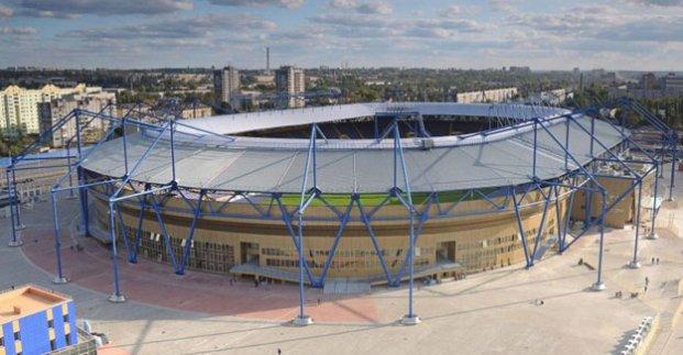 Стадион «Металлист» сменил официальное название