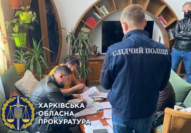 Депутат Харьковского горсовет создал преступную группу, которая украла 9 млн гривен