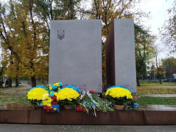 На Харьковщине отмечают День защитников и защитниц Украины